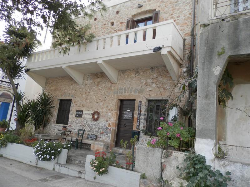 aeolos guest house monemvasia general view